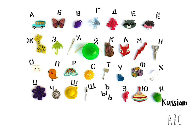 TomToy Russian Alphabet trinkets, objects, Language miniatures, A-Z phonics, ABC box, letter sounds, multilanguage, multilingual. Русский алфавит