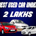Best second hand CARS under 2 LAKHS in INDIA