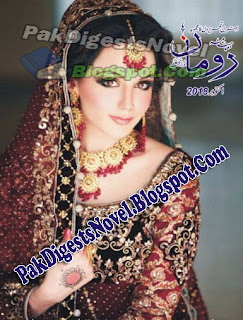 Romaan Digest October 2018 Pdf Free Download