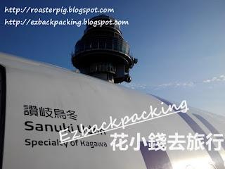 香港快運vs 捷星日本:香港-東京 廉航比較