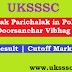 UKSSSC Sahyak Parichalak in Police Doorsanchar Vibhag Result | Cutoff Marks