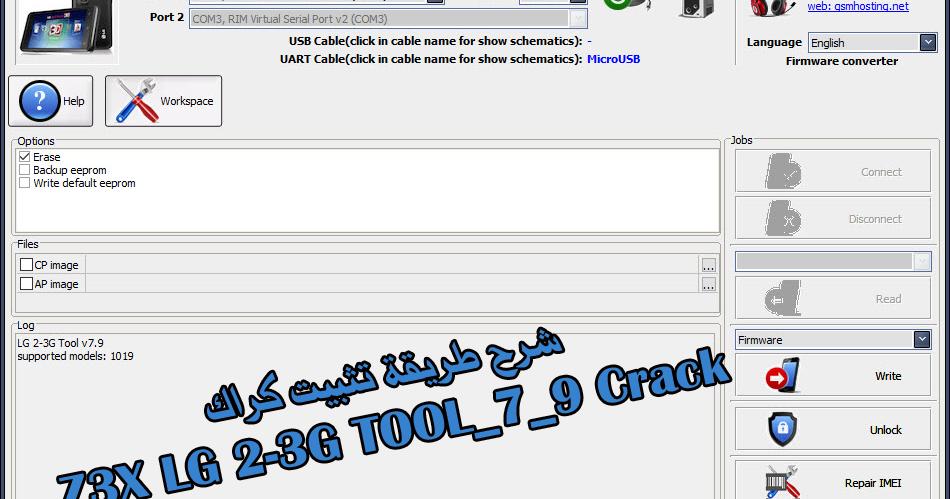 تحميل كراك Z3X LG_2-3G_Tool_7_9 + شرح طريقة التشغيل