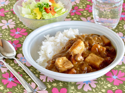 How to Make Basic Japanese Curry Rice (Vermont Curry)