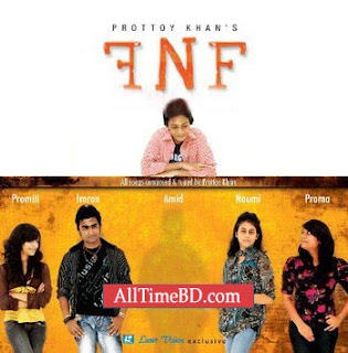 Free Prottoy Khan Ft FNF Mixed Artist (2011) [Eid Album] Bangla mp3 Songs Download
