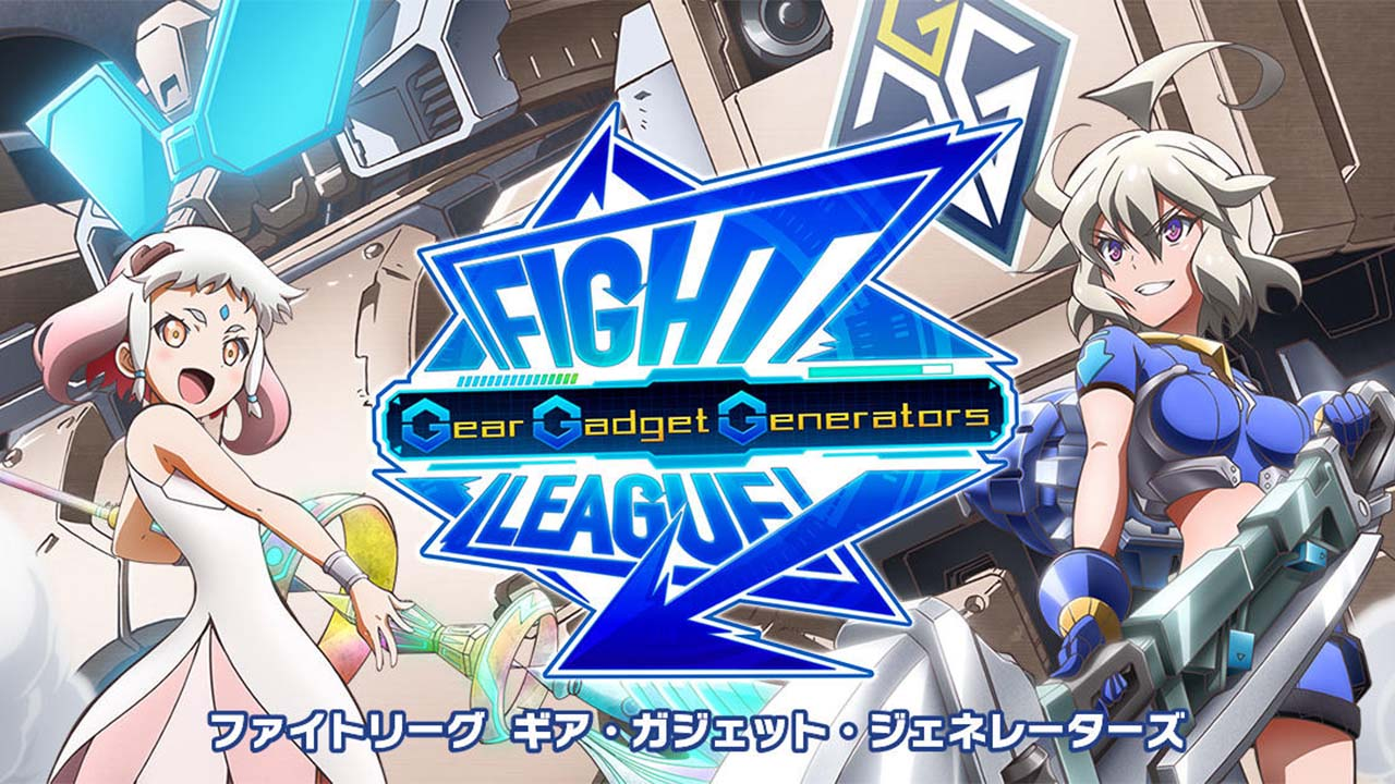 Fight League: Gear Gadget Generators Episode 2 Subtitle Indonesia