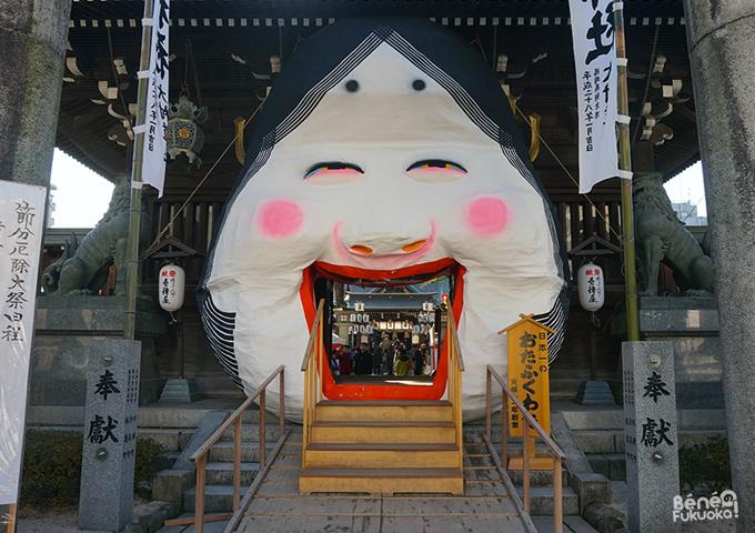 Setsubun, sanctuaire Kushida, Fukuoka