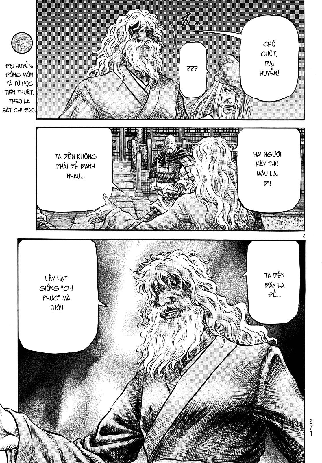 Chú Bé Rồng - Ryuuroden chap 274 - Trang 3