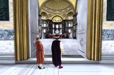 Ηγουμενίτσα «Αγία Σοφία: 1.500 Χρόνια Ιστορίας», διάρκειας 40 λεπτών!