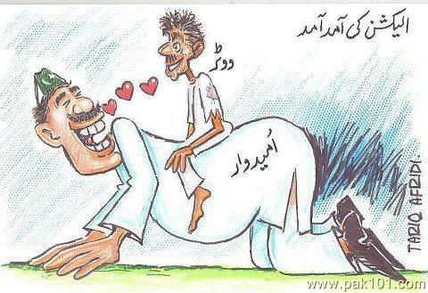 Funny Election Urdu Cartoons And Jokes
