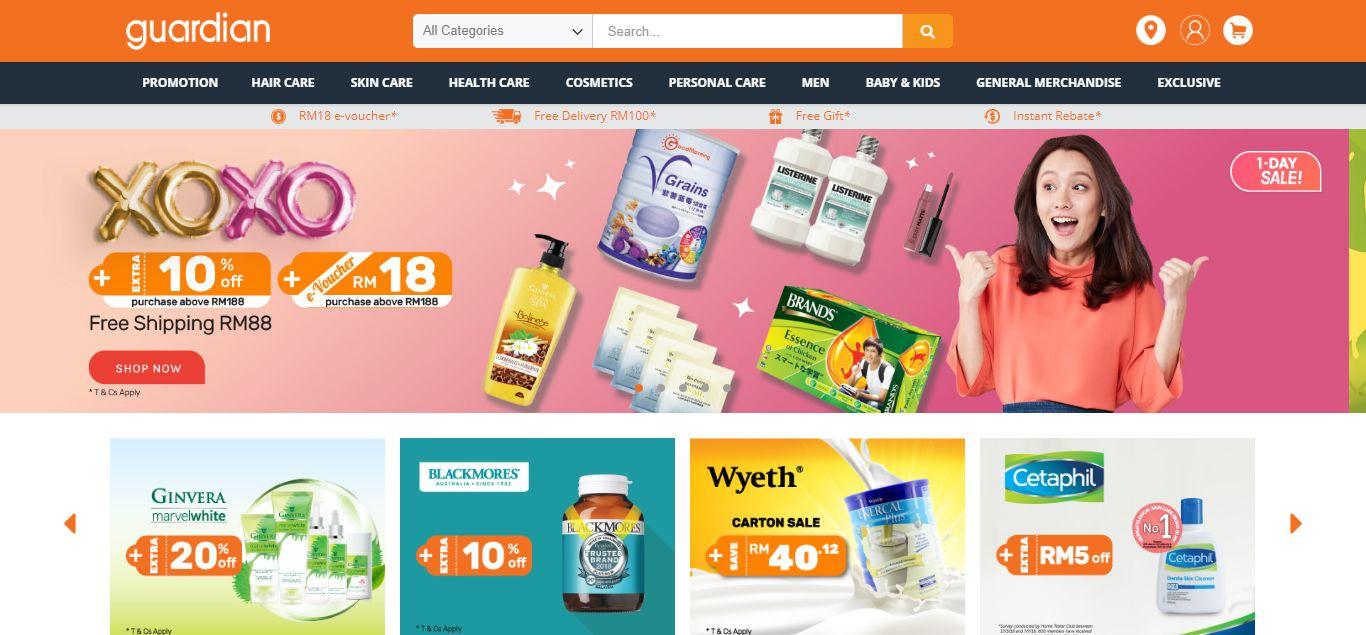 Guardian e-commerce