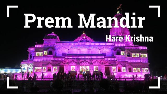 Prem Mandir Vrindavan Índia
