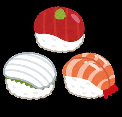 手まり寿司のイラスト