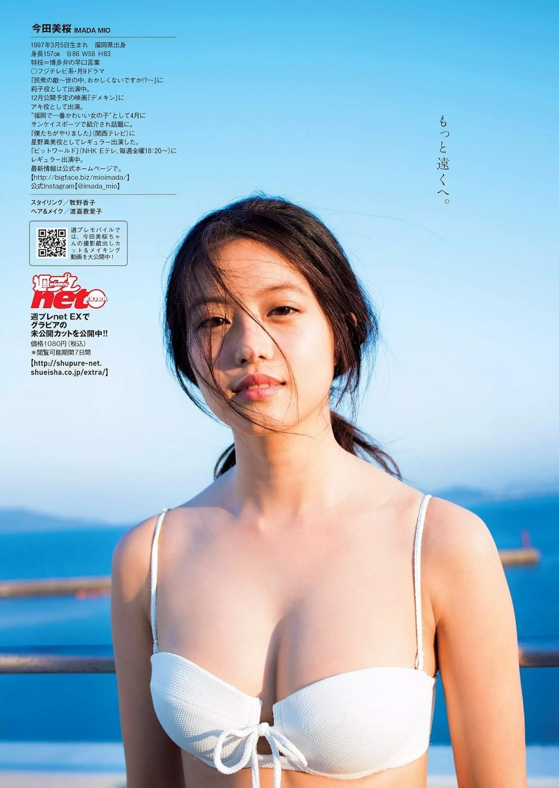 Mio Imada 今田美桜, Weekly Playboy 2017 No.46 (週刊プレイボーイ 2017年46号)