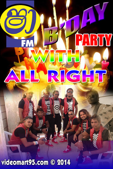 SHAA FM BIRTHDAY PARTY WITH ALL RIGHT 2014