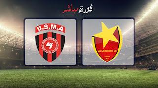 مشاهدة مباراة اتحاد الجزائر والمريخ بث مباشر 10-12-2018 كأس زايد للأندية الأبطال