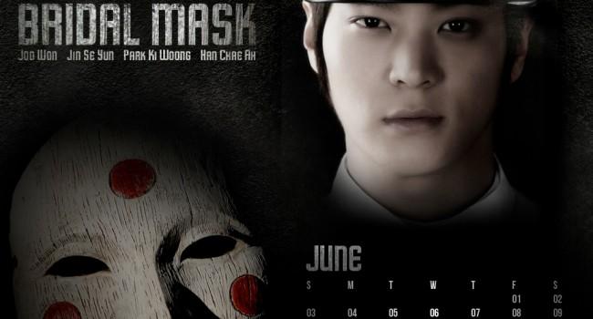 Bridal mask | joowonies pyong | page 48.