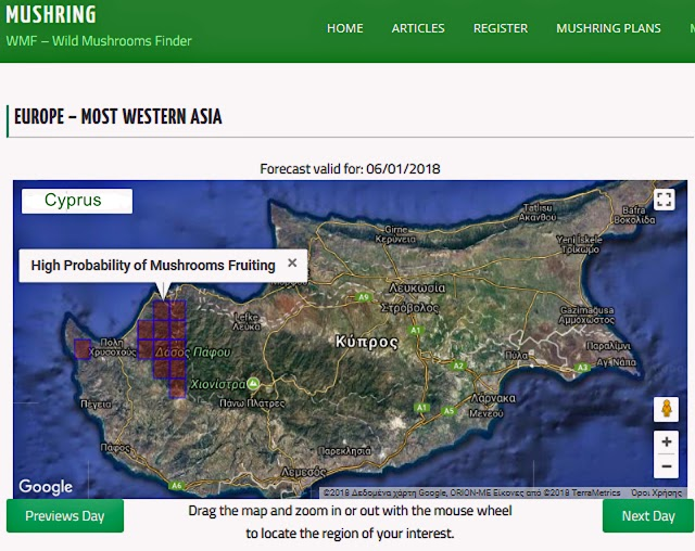 Χάρτες πρόγνωσης ανάπτυξης άγριων μανιταριών στην Κύπρο