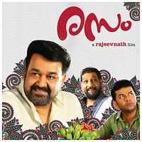Rasam Download Malayalam Movie 300MB