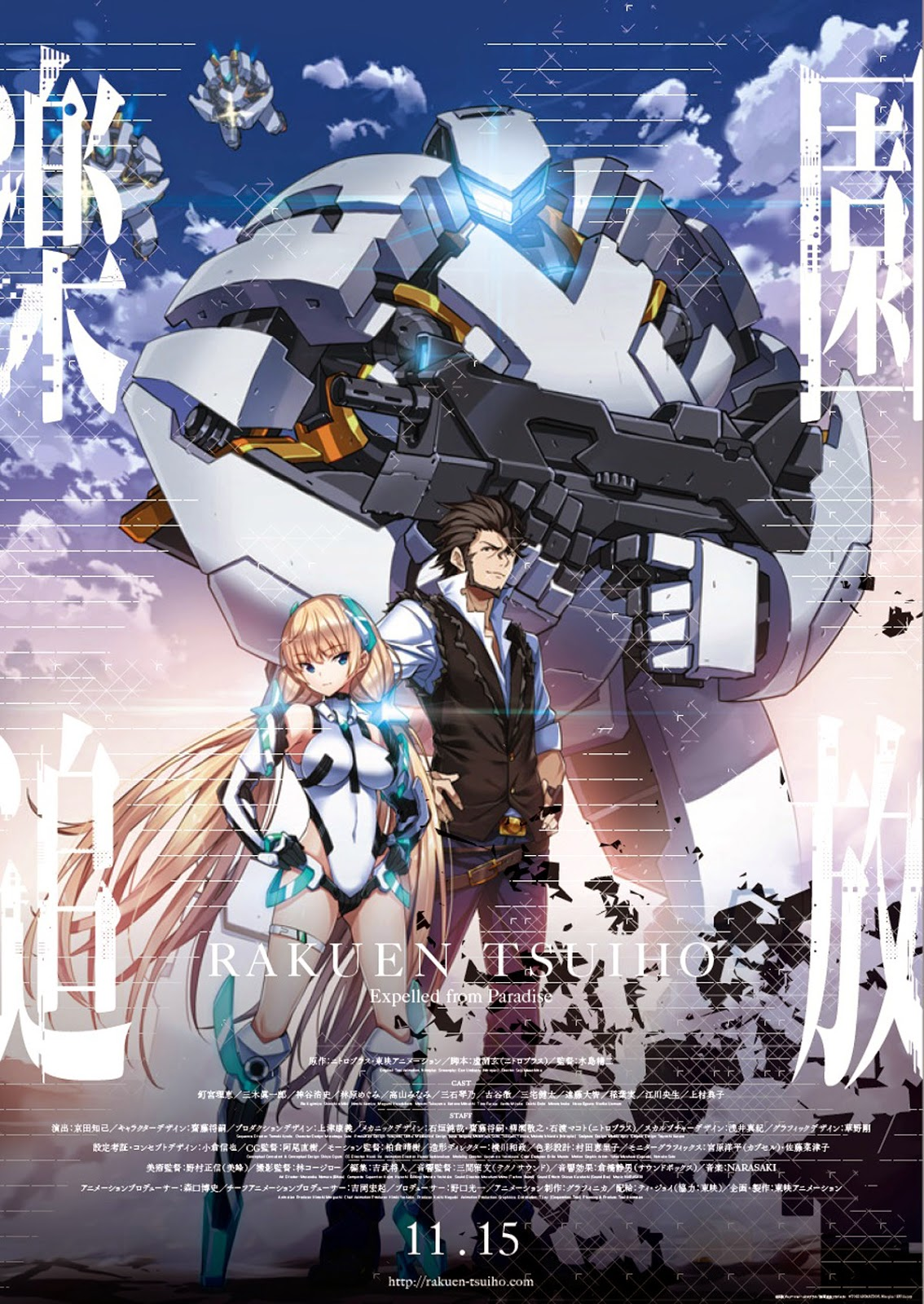 Rakuen Tsuihou: Expelled From Paradise (The Movie)