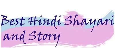 Best hindi shayari and story