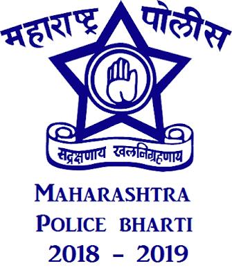 Maharashtra Police Constable bharti 2018 - 2019