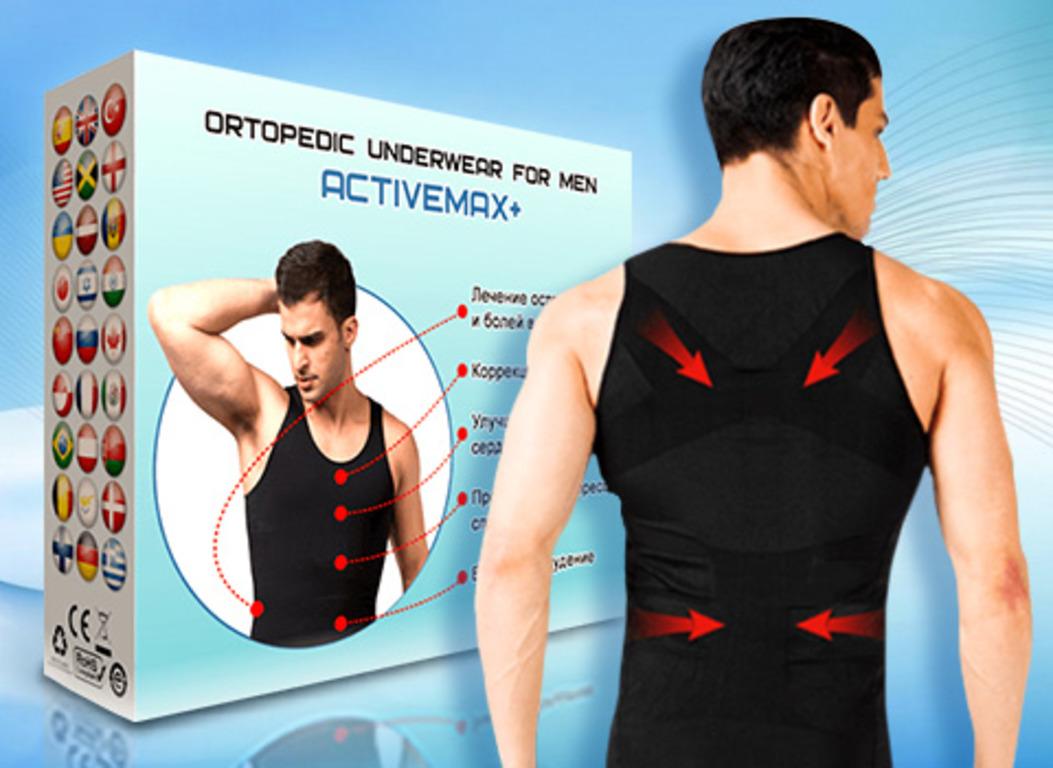 Ортопедическое белье ACTIVEMAX+ в Назрани