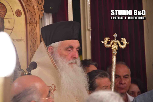 Αρχιερατικός εσπερινός στο Τσέλο Αργολίδας για τον Άγιο Σώζων (βίντεο)