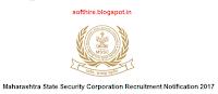 Maharashtra State Security Corporation Recruitment Notification