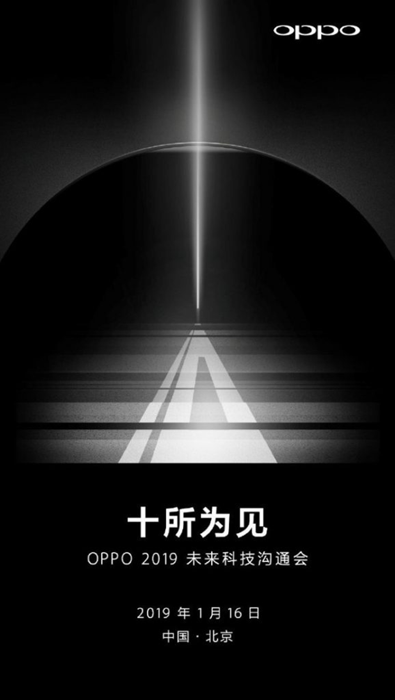 OPPO to launch 10x zoom camera tech on January 16!