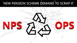 New-Pension-Scheme-Scrap-NPS-OPS