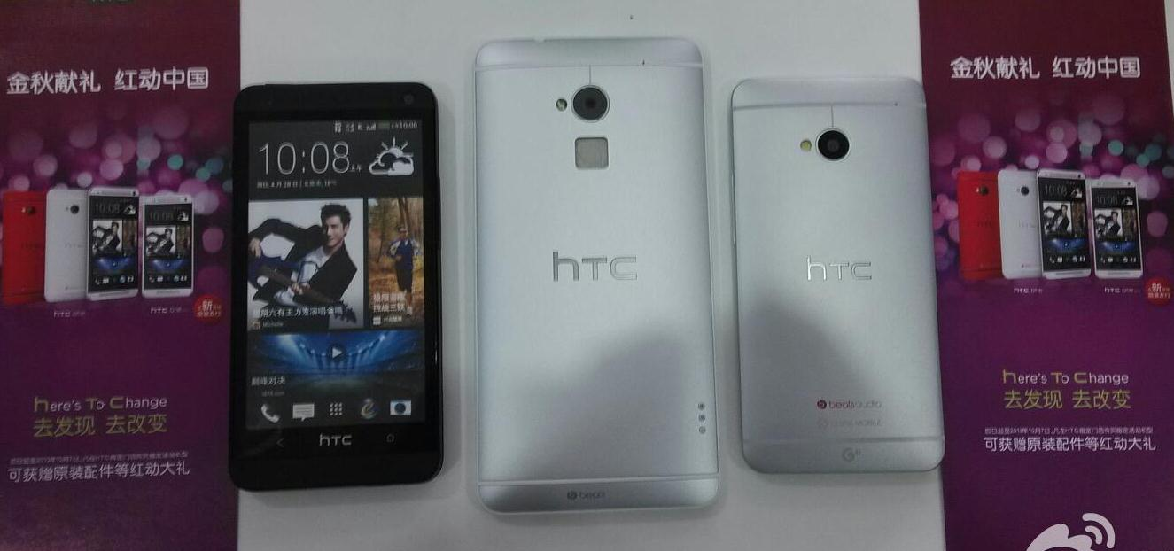 HTC One Max, New Images in Which We See Clearly The Sensor of Fingerprint