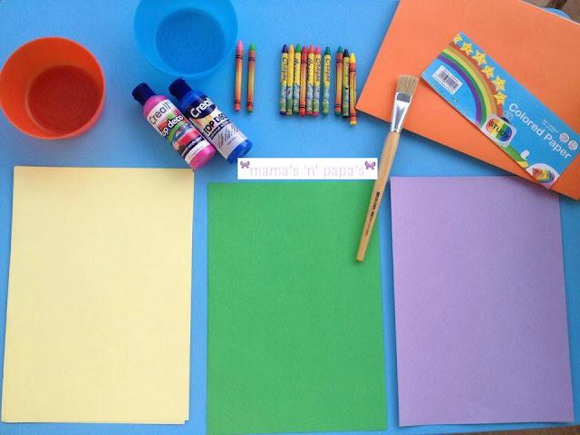υλικά, materials
