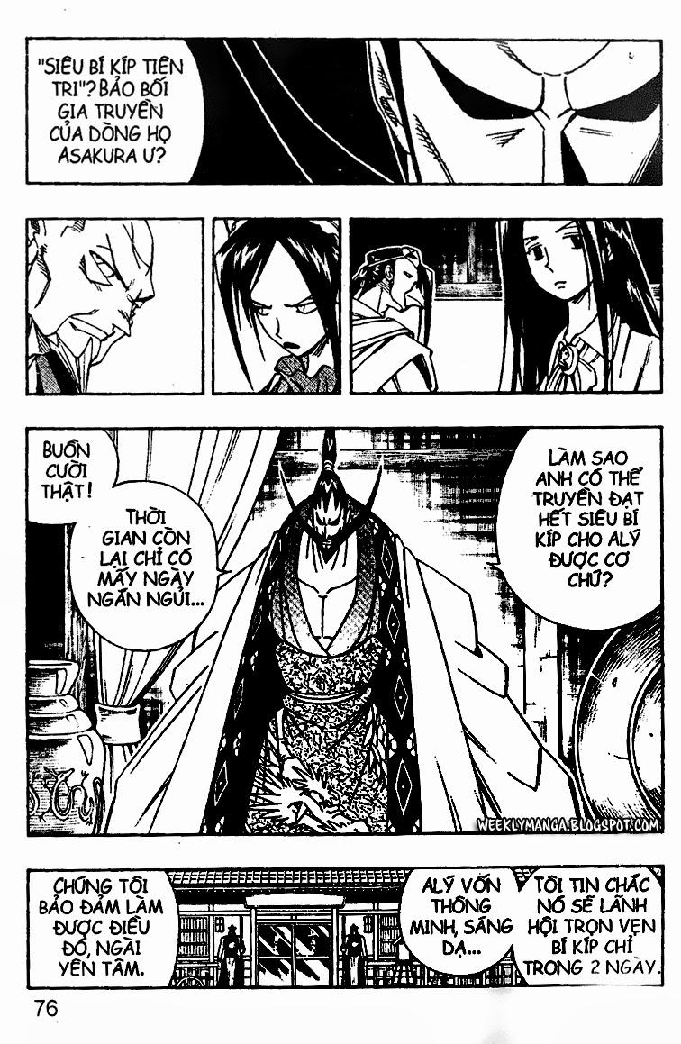Shaman King [Vua pháp thuật] chap 145 trang 2