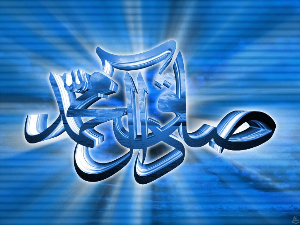 Download 17 Wallpaper Kaligrafi Nabi Muhammad Mewarnai Gambar