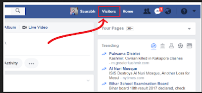 How To See Friends Who Visited My Facebook Profile | Accessing People Who Viewed My Profile On Facebook