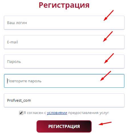 Регистрация в Yodetta