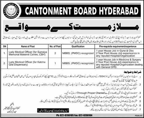 Cantonment Board Hyderabad Latest Jobs December 2018