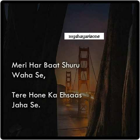 Tera Ehsaas Love Shayar Lines Whatsapp Status Image Download