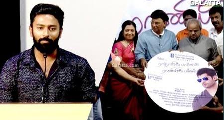 Rajavin Paarvai Raniyin Pakkam audio launch