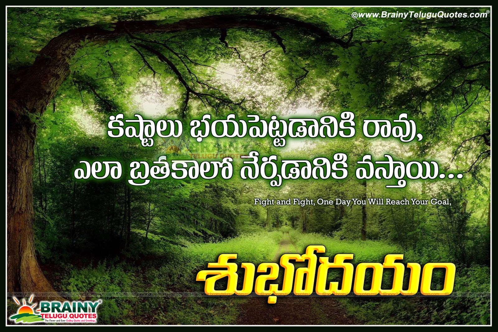 beautiful nature telugu good morning and wishes quotes