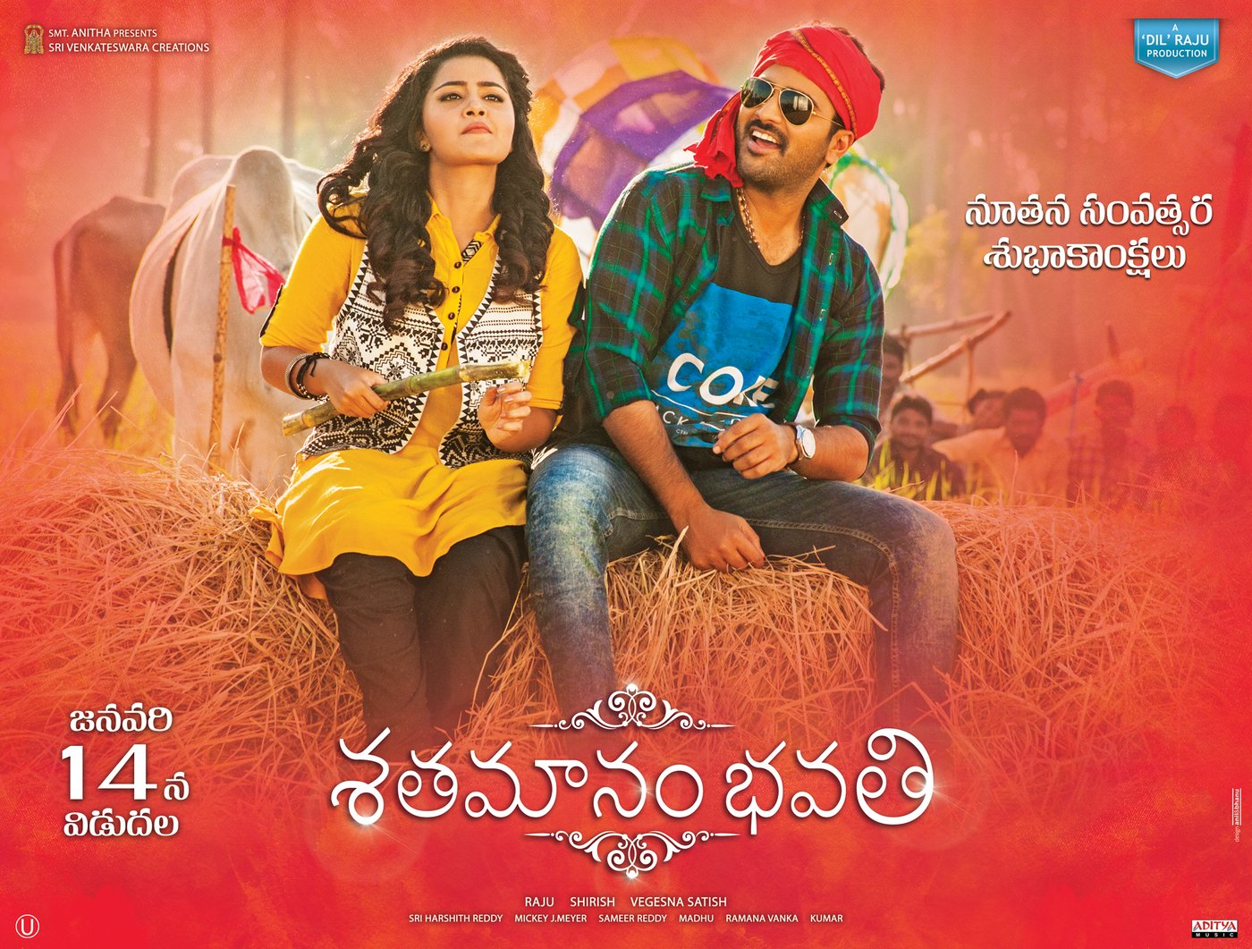 Sathamanam Bhavathi first look-HQ-Photo-7