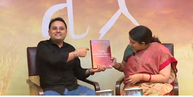 L-R Mr. Amish Tripathi & Mrs Smriti Irani reveal the title & discuss Book 2 of the Ram Chandra Series.