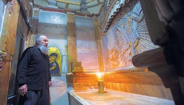 «Αποκάλυψη» στον Πανάγιο Τάφο