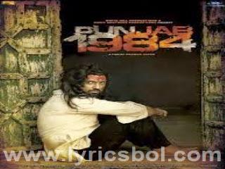 Rangrut Lyrics - Diljit Dosanjh