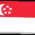 シンガポール人「日本の漆塗り万年筆を手に入れたぞ」赤溜め塗りが施された美しい十角形軸の万年筆とそれをやっかむ外国人たち(海外の反応)