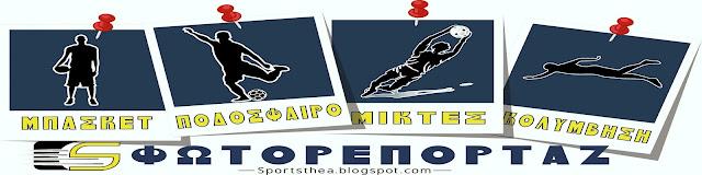 Φωτορεπορτάζ αγώνα πρωταθλήματος Α' κατηγορίας:Παγκεφαλληνιακός - Διλινάτα