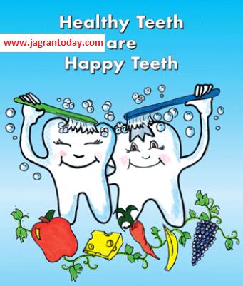 यूँ रखें दांतों को स्वस्थ