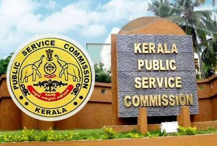 Kerala PSC Recruitment for 258 Office Attendant, Assistant Professor Posts