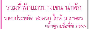 http://khunnaiver.blogspot.com/2017/06/18.html
