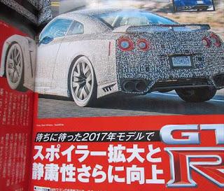 日産 GTR 2017年モデルが発売へ リア画像